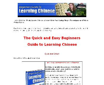 Beginners Guide To Learning Chinese Coupon Codes