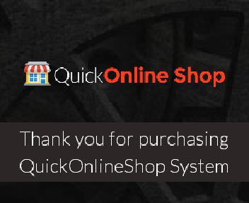 Quick Online Shop And Review Engine Coupon Codes