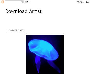 Earn Commissions Promoting Underwater Jellyfish Image Coupon Codes