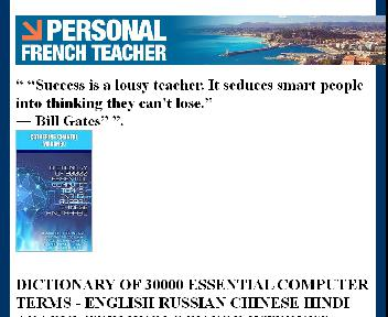 DICTIONARY OF 30000 ESSENTIAL COMPUTER TERMS Coupon Codes