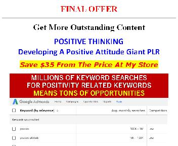 Giant Positive Thinking Coupon Codes